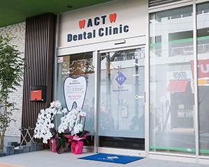 clinic1